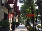 台湾的房产,Sec. 1 Heping E. Rd. Da'an Dist.,编号35388966