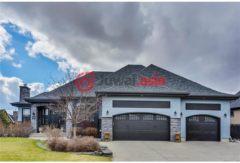 加拿大阿尔伯塔卡尔加里的房产,32 Crooked Pond Green,编号31439599