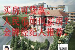 新加坡中星加坡新加坡的房产,乌节区域苏菲亚路,编号31758707