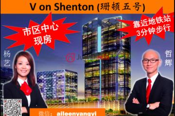 中星加坡房产房价_新加坡房产房价_居外网在售新加坡1卧1卫新开发的房产总占地45平方米SGD 1,200,000