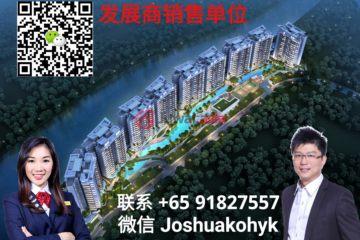 东北地区房产房价_新加坡房产房价_居外网在售新加坡2卧2卫新开发的房产总占地63平方米SGD 967,495
