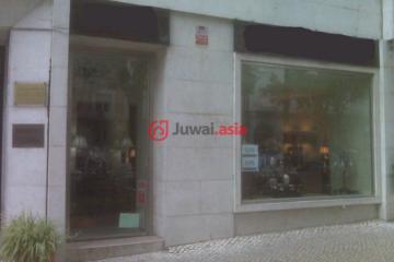 居外网在售葡萄牙EUR 915,000总占地110平方米的商业地产