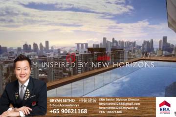 新加坡新加坡5卧7卫新房的房产