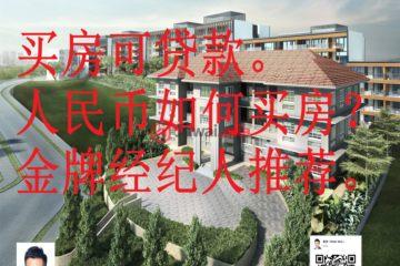 中星加坡房产房价_新加坡房产房价_居外网在售新加坡1卧1卫曾经整修过的房产总占地23771平方米SGD 1,095,000