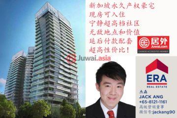 中星加坡房产房价_新加坡房产房价_居外网在售新加坡3卧3卫特别设计建筑的房产总占地182平方米SGD 5,146,680