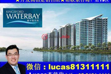 东北地区房产房价_新加坡房产房价_居外网在售新加坡3卧2卫新房的房产总占地27295平方米SGD 931,000