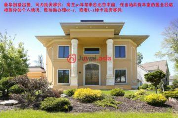 居外网在售美国3卧4卫特别设计建筑的房产总占地2227平方米USD 1,198,888