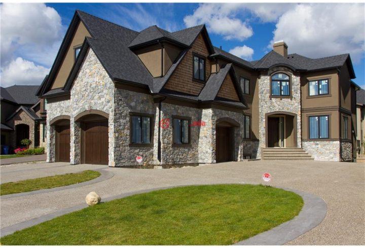 加拿大阿尔伯塔卡尔加里的房产,256 Aspen Summit Heath SW,编号29809340
