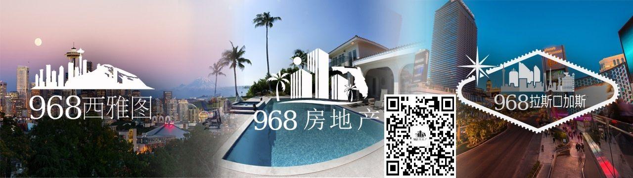 968 Properties