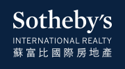 Sotheby's International Realty® <br />蘇富比國際房地產®